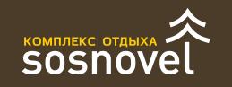 Комплекс отдыха Сосновель Sosnovel